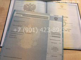 Диплом бакалавра 2010-2011 годов, старого образца, титульный лист с приложением