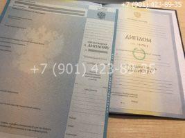 Диплом магистра 2009-2011 годов, старого образца, титульный лист с приложением