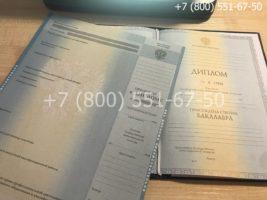 ДИПЛОМ БАКАЛАВРА 2011-2013 ГОДОВ, СТАРОГО ОБРАЗЦА, ТИТУЛЬНАЯ СТРАНИЦА-3