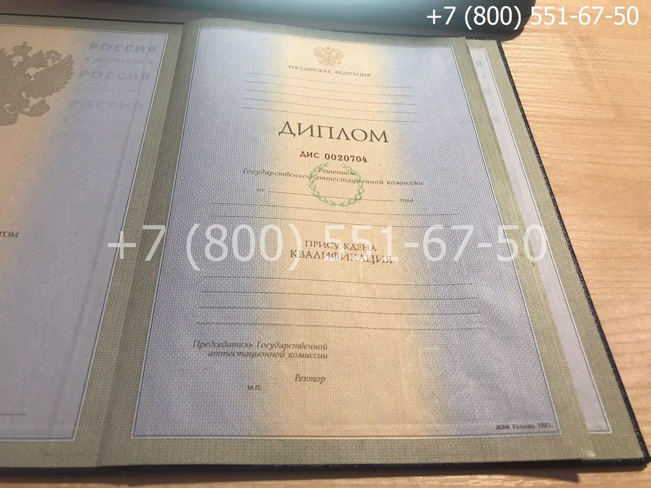 Диплом магистра 1997-2003 годов, старого образца-2