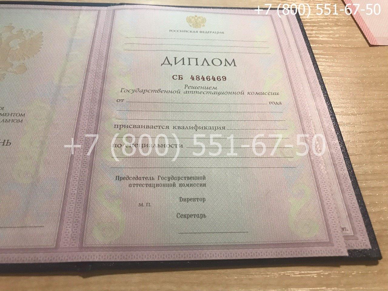 Диплом техникума 1997-2003 годов, старого образца-2