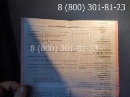 Диплом техникума 1997-2003 годов, старого образца (заполненный), приложение на просвет
