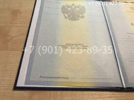 Диплом бакалавра 2010-2011 годов, старого образца, титульный лист-1