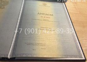 Диплом специалиста 2011-2013 годов старого образца