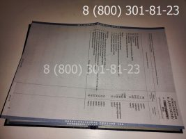 Диплом магистра 1997-2003 годов, старого образца (заполненный), приложение-3