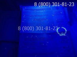 Диплом магистра 1997-2003 годов, старого образца (заполненный), приложение под УФ лампой-2