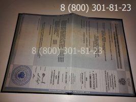 Диплом бакалавра 1997-2003 годов, старого образца (заполненный), приложение-1