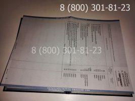Диплом бакалавра 1997-2003 годов, старого образца (заполненный), приложение-3