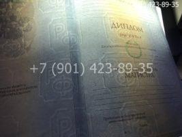 Диплом магистра 2009-2011 годов, старого образца, титульный лист-3