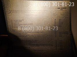 Диплом специалиста 1997-2003 годов (заполенный), приложение на просвет-2