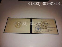 Диплом техникума СССР, старого образца (заполненный), титульный лист