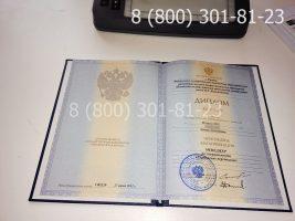Диплом магистра 2011-2013 годов, старого образца (заполненный), титульный лист-2