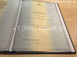 Диплом бакалавра 2011-2013 годов, старого образца, титульный лист