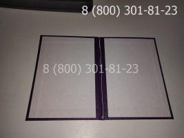 Аттестат 9 класс 2014-2020 годов, нового образца (заполненный), обложка-2