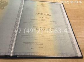 Диплом бакалавра 2011-2013 годов, образец, титульный лист-1