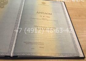Диплом бакалавра 2011-2013 годов, старого образца