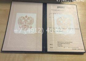 Диплом ПТУ 1995-2005 годов, старого образца