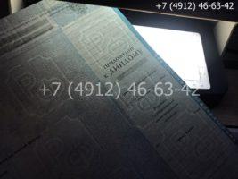 Диплом магистра 2009-2011 годов, старого образца, приложение