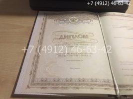 Диплом о послевузовском профессиональном образовании, ординатура, образец, титульный лист-1