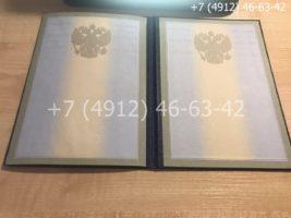 Диплом специалиста 1997-2002 годов, образец, титульный лист-2
