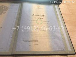 Диплом специалиста 1997-2002 годов, образец, титульный лист-1