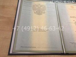 Диплом специалиста 2002-2008 годов, образец, титульный лист-3
