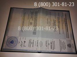 Диплом специалиста 1997-2002 годов с заполнением, приложение