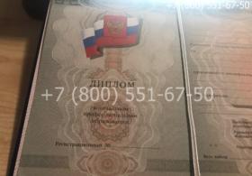Диплом ПТУ 2008-2014 годов, образец, титульный лист-3
