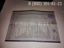 Диплом техникума 2011-2013 годов с заполнением, приложение-2