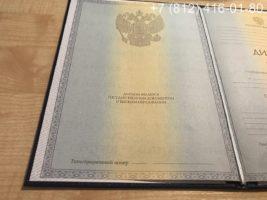 Диплом бакалавра 2011-2013 годов, образец, титульный лист-2