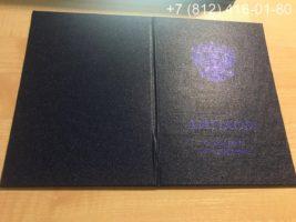 Диплом магистра 2014-2020 годов, образец, обложка
