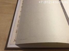 Диплом о послевузовском профессиональном образовании, ординатура, образец, титульный лист-4