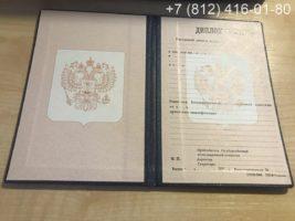 Диплом ПТУ 1995-2005 годов