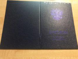 Диплом специалиста 2014-2020 годов, образец, обложка