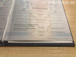 Диплом техникума 2011-2013 годов