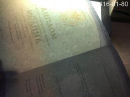 Диплом техникума 2014-2020 годов, образец, приложение