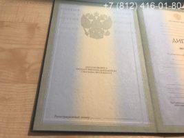 Диплом ВУЗа 1997 2003 годов