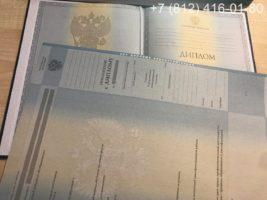 Диплом специалиста 2011-2013 годов