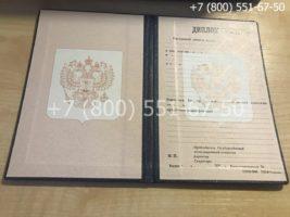 Диплом ПТУ 1995-2005 годов, образец, титульный лист-1