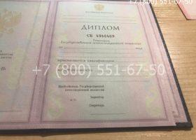 Диплом техникума 1997-2003 годов, старого образца
