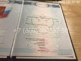 Диплом техникума 2007-2010 годов, образец, титульный лист-2