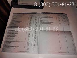 Диплом специалиста 2014-2020 годов с заполнением, приложение-2