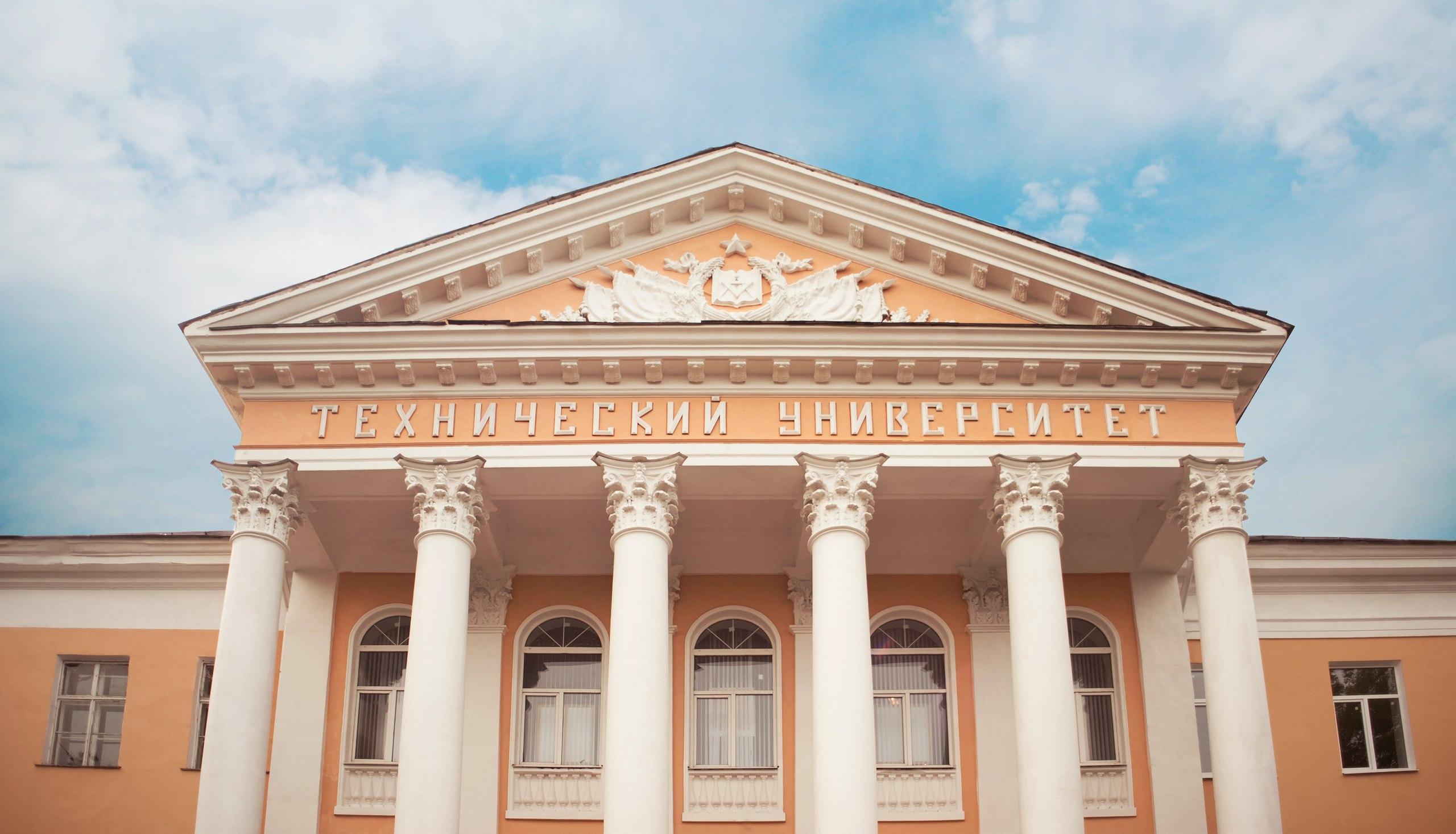 Тверской государственный технический университет (ТвГТУ)