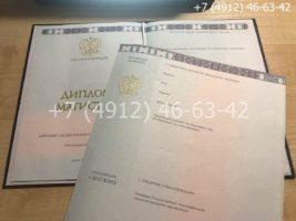 Диплом магистра 2014-2019 годов, нового образца, титульный лист с приложением