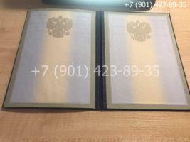Диплом магистра 1997-2003 годов, старого образца, титульный лист-1